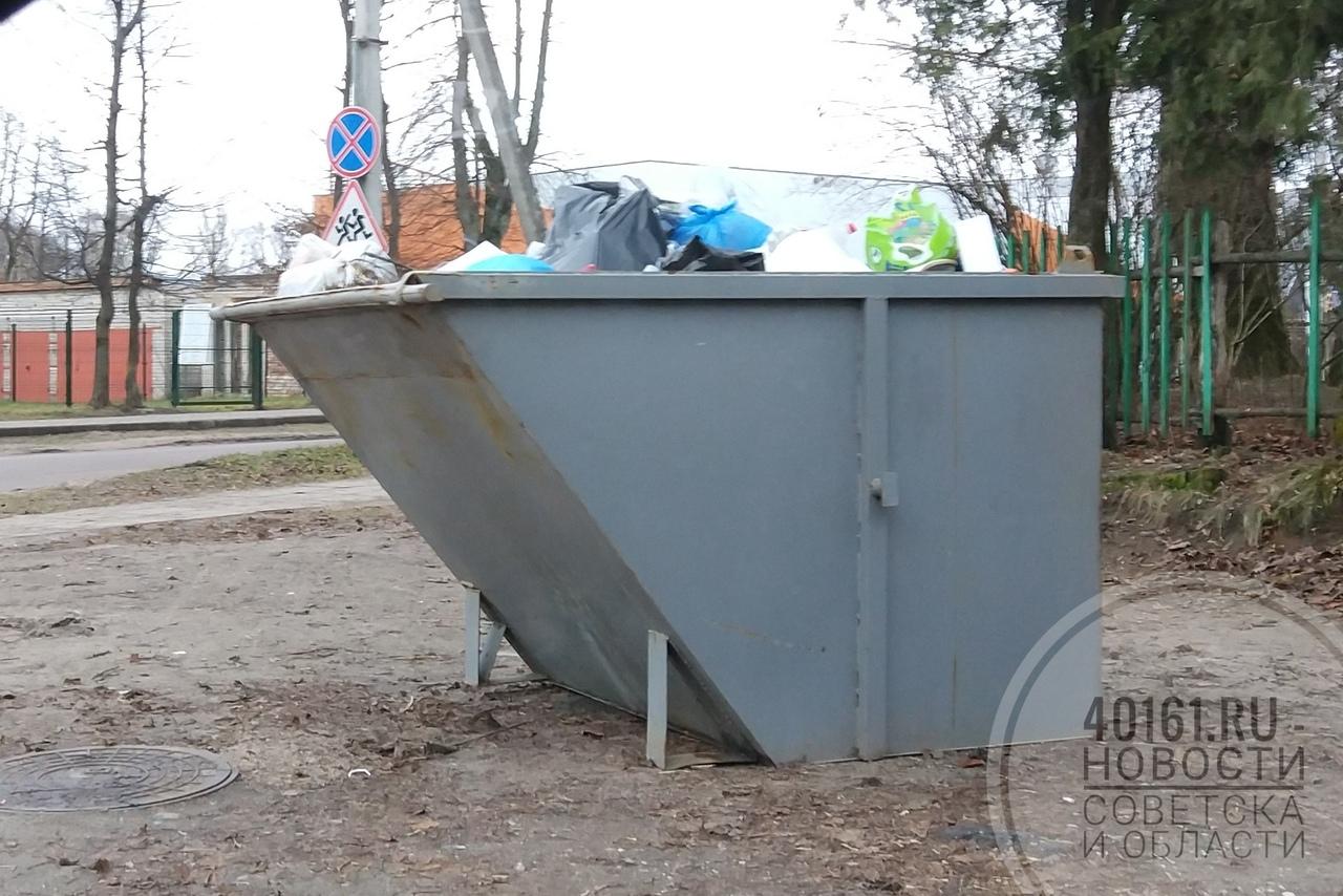 Вывозом мусора в городах  Калининградской области теперь занимается региональный оператор