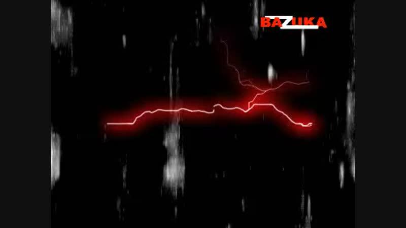 DVJ Bazuka - Boyz 360 x 640