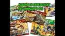 Первые Изображения Новых Наборов Лего НиндзяГо 2019 Года / New Images Of Lego NinjaGo 2019 Sets