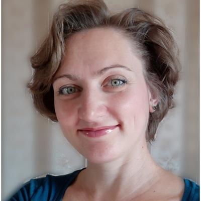 Екатерина Холявко