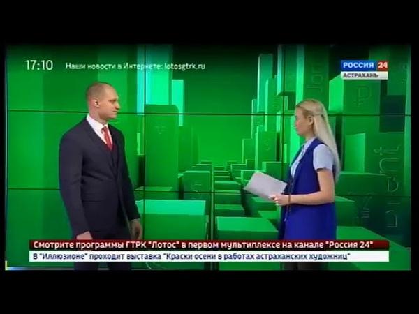 Как работать и зарабатывать на бирже. Россия24