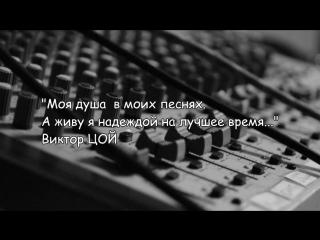 Квартирник_21.06.18
