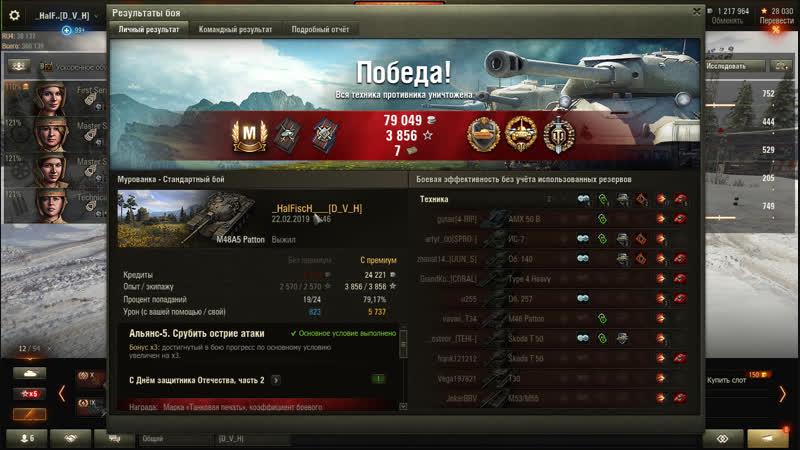 M48 Patton × Мурованка «Огонь на поражение» «Стальная cтена» «Дуэлянт» «Воин» «Основной калибр» «Мастер»