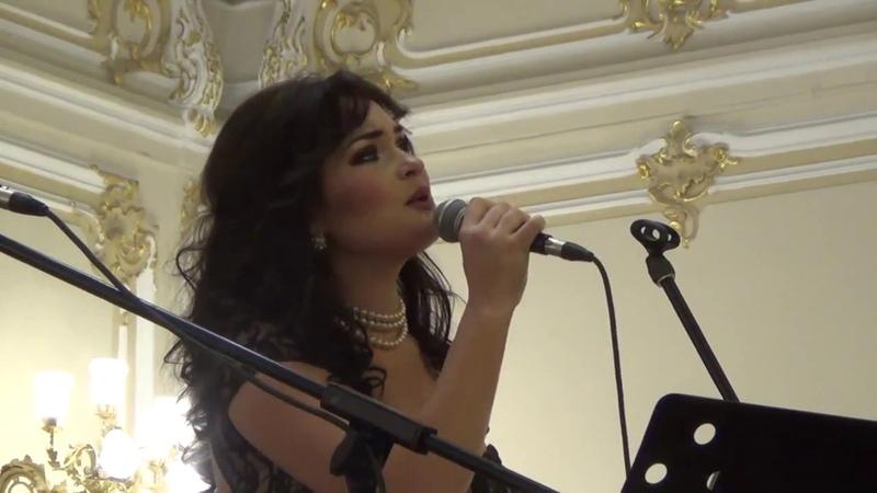 Юлия Касьян - Белой акации гроздья душистые