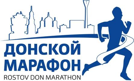 Афиша Ростов-на-Дону Донской марафон 2018