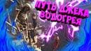 ATLAS: НАШЛИ НОВЫЙ ОСТРОВ СТРОИМ ЧЕРНУЮ ЖЕМЧУЖИНУ РЕЙДИМ БАЗЫ ИЩЕМ ТОП ЛУТ НАБОР В ТРАЙБ 16