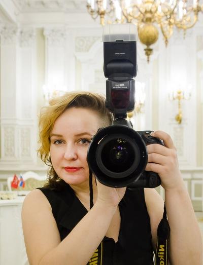 Екатерина Аксенова