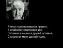 Берегите друзей!Стихи советского поэта Р.Гамзатова.mp4