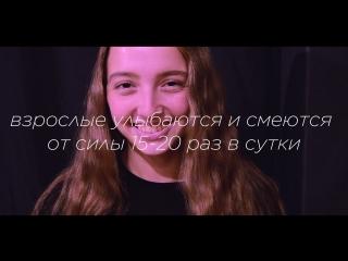 sotsialny_rolik_Bosova_Darya
