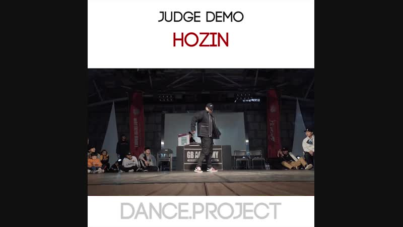 Hozin | Danceproject.info