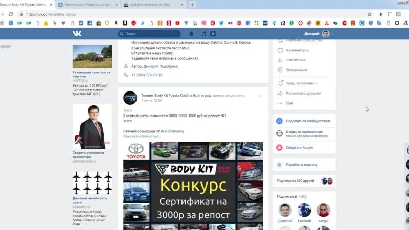 Live Тюнинг Body Kit Toyota Caldina Волгоград
