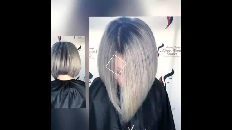 Airen Blond Studio ❤️
