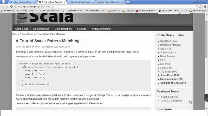 GolovachCourses Java Multithreading 21.07.2014 Lecture 12. GPars