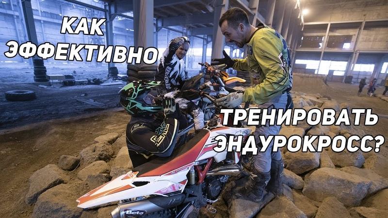 Толстый блоггер удивил своей ездой на мотоцикле мастеров спорта по эндуро. Вы не поверите!