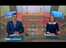 В Башкортостане новый прокурор и председатель контрольно счетной палаты