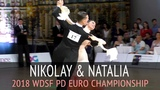 Nikolay Darin &amp Natalia Seredina Quickstep 2018 WDSF Profesional Division European Championship