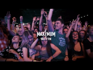 Maximum на концерте майка шиноды!