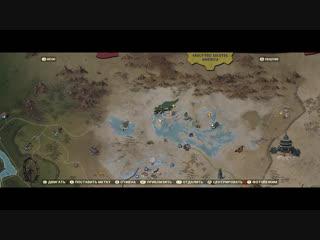 Fallout 76 - Продолжаю играть... [2K-Ultra Settings, 1080 Ti, 8700K]