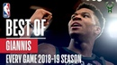 Giannis Antetokounmpo's Best Play From Every Game Of The 2018-19 Season! NBANews NBA Bucks GiannisAntetokounmpo