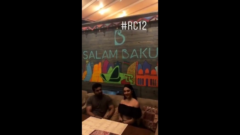 Рам Чаран ramcharan with @Advani_Kiara in a restaurant at Azerbaijan SalamBaku 😁 how cool dinnertime fun
