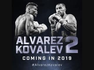 Ковалев vs альварес 2. zombie walker. флудим