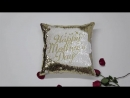 Подушка-сюрприз-антистресс