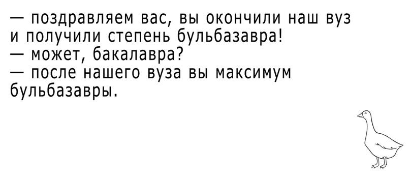 Кристина Устинова   Ярославль