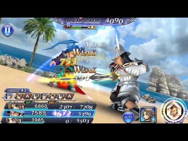 DISSIDIA FINAL FANTASY OPERA OMNIA - Lv90 Seymour Boss Fight 1080p HD 60fps