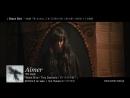 Aimer 『Black Bird』MUSIC VIDEO 映画『累-かさね-』(9月7日(金)公開・主演:土屋太鳳×芳根京子)ver