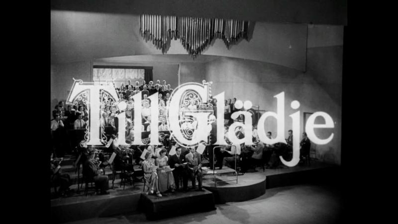 Ingmar Bergman Till glädje 1950