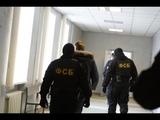 Видео задержания начальников полиции изнасиловавших девушку дознавателя в Уфе, съемка ФСБ
