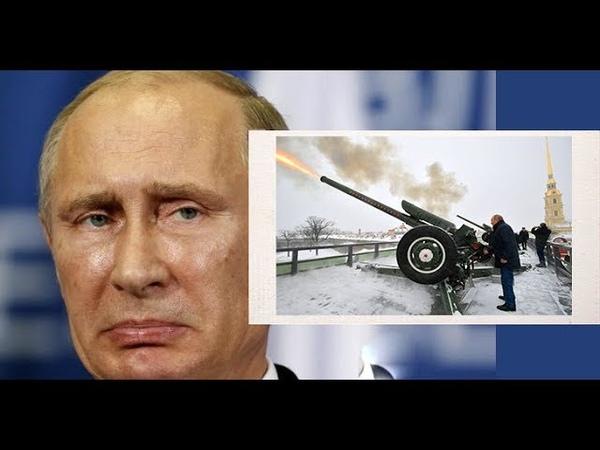 Путин - артиллерист.