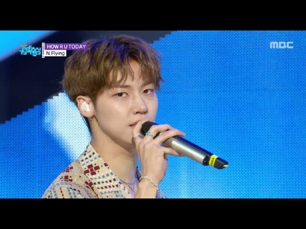 [23.06.18] Show! Music Core @ N.Flying - HOW R U TODAY