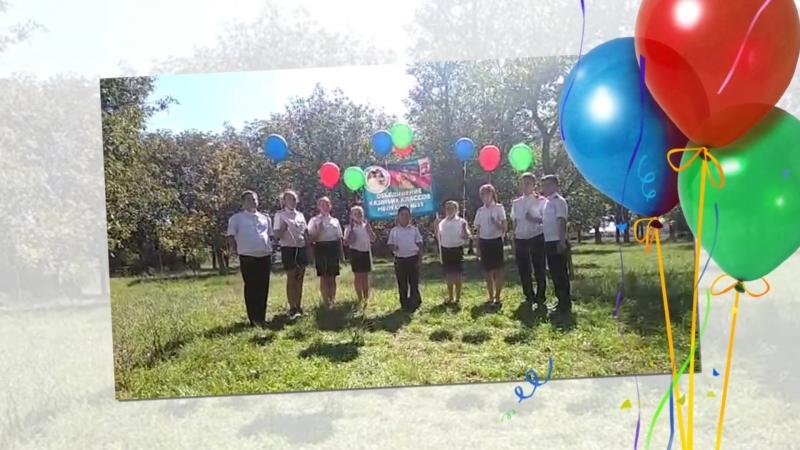 С днем рождения СКМК , казачата Анапского района.