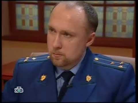 Суд присяжных НТВ 02 07 2008 Выпуск 2
