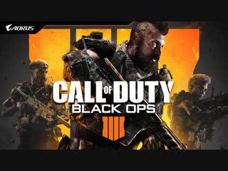 🔥 Call of Duty: Black Ops 4 | Выходные с AORUS 🔥