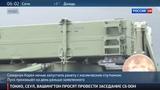 Новости на Россия 24 КНДР попыталась запустить космический спутник