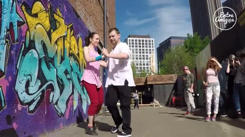 Уличное танго с Entre Amigos