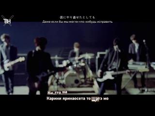[KARAOKE] DAY6 – If We Can Meet Again (рус. саб)
