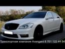 Mercedes-Benz S600 AMG W221 Long
