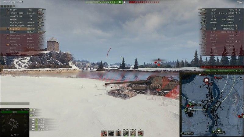 поджался к арте оказался под танком вправо влево перед т44 ёлка