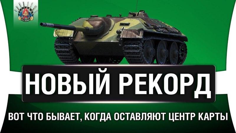 НЕЗАКОННЫЙ РАССТРЕЛ НА Е 25 worldoftanks wot танки wot