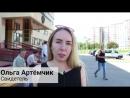 Ольга Артемчик, свидетель по Делу профсоюзов: За нами победа