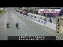速報!MotoGP 【第9戦】ドイツGP