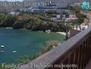 Отель CHC SEA SIDE RESORT SPA 5, Крит, Греция