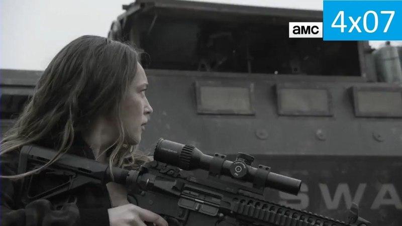 Бойтесь ходячих мертвецов 4 сезон 7 серия - Промо (Без перевода) Fear the Walking Dead 4x07