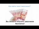 Как зарабатывать от 1500 рублей в день на картинках (Богатый оформитель)