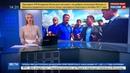 Новости на Россия 24 Дороги от Казани до Новосибирска лично проверяет глава Росавтодора