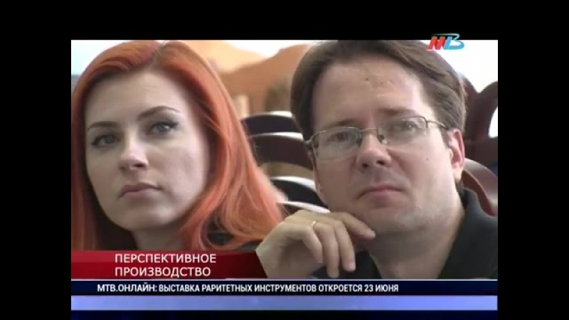 Соглашение о сотрудничестве между ООО Тулаев-Парк и РГ Аэронет 20.06.2018г.
