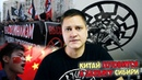 Теракт в Москве на РУССКОМ МАРШЕ | Китай готовится к захвату Сибири | Иммигрант-онанист